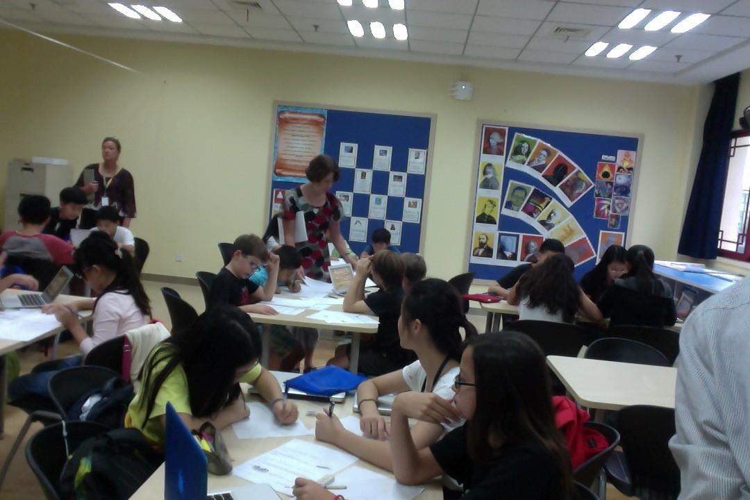 Nanjing International School (Nanjing, China)