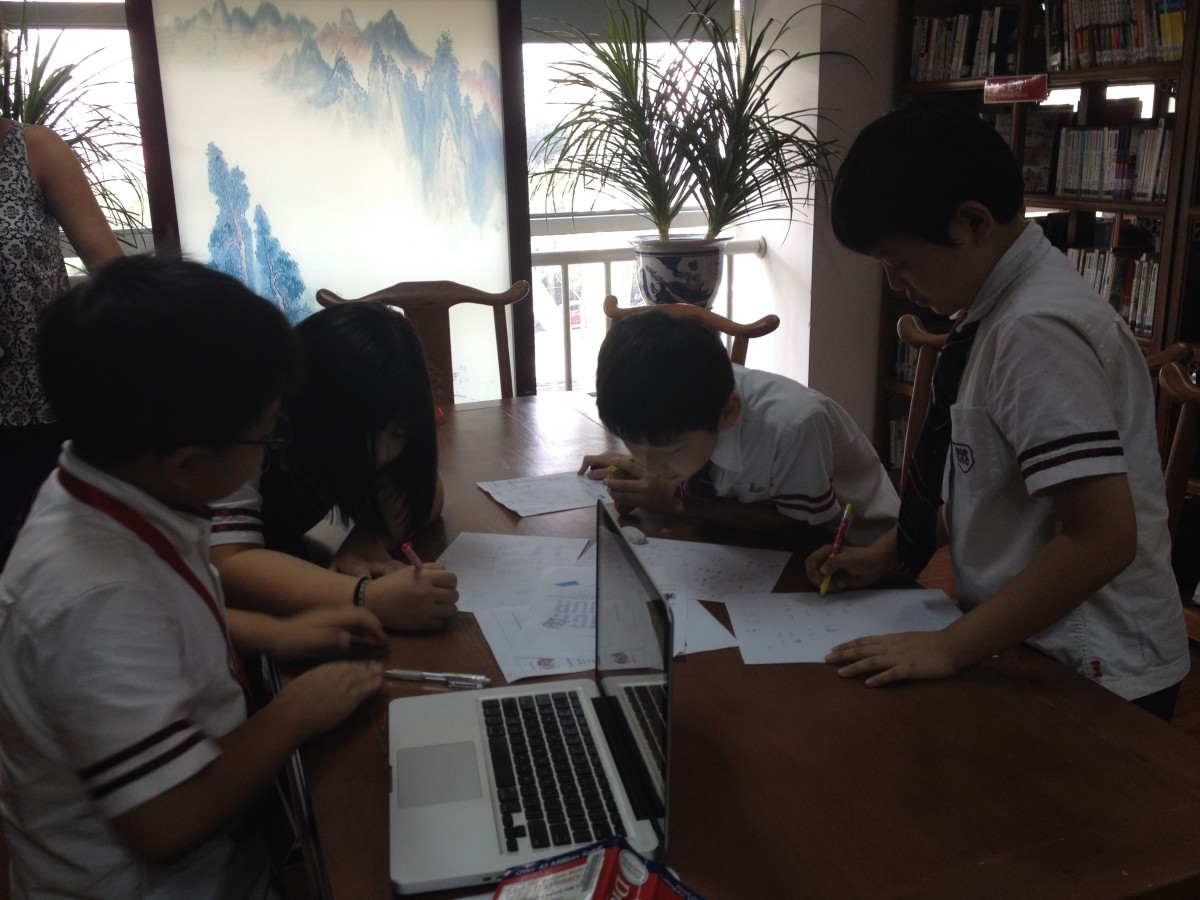 Canadian International School (Beijing, China)